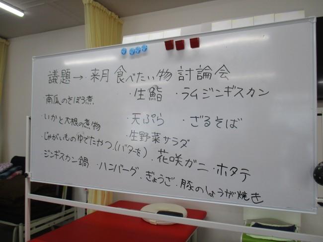 IMG_8237