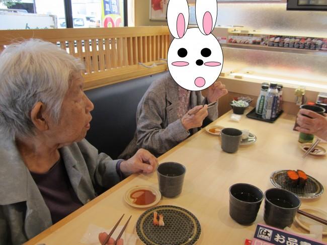 IMG_4744お寿司