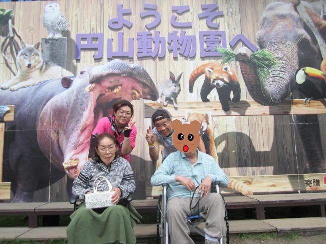 IMG_4804動物園