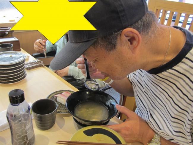 IMG_4813寿司
