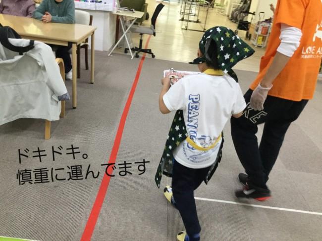 Photo_19-10-16-21-00-06.958