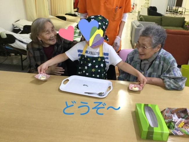 Photo_19-10-16-21-00-10.579