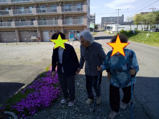 Photo_20-05-29-17-39-24.123